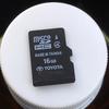 テーコネクトナビ『NSZT-Y64T』地図SDカードを更新