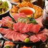 【オススメ5店】お台場(東京)にある韓国料理が人気のお店