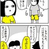 アキラさんのダイエット