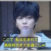 NHK総合のよるドラ『ゾンビが来たから人生見つめ直した件』が最高すぎるので、みんなに観てほしい話。