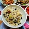 【まごわやさしい】腸活レシピ。大豆とひじきとサツマイモのご飯定食の作り方。