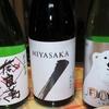 晩酌の日本酒たち:その3