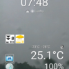 深圳で台風