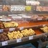 「はなまるうどん」(イオン名護店)で「かけうどん(小)+とり天」 130+0(天ぷら定期券) #LocalGuides