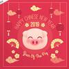 RTI台湾国際放送からの新年の挨拶