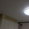 クロス・天井貼った・トイレ貼った・便器組み立てた・サビすげ