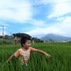 [じぶん米]草刈りフェス2017(そうめん流し)
