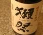 『獺祭  純米大吟醸50』革新的な蔵がつくるスタンダードな一本。さて、その評価は?