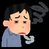 【衝撃】年収100万円の男が言われたくないこと30選