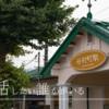 乃木坂46「今、話したい誰かがいる」のMV撮影地・ロケ地情報まとめ!