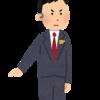 【新着】木村拓哉、年明け新ドラマでボディーガード役!真相・ドラマの詳細は!?
