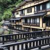 湯布院・黒川温泉へ行ってきました