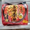 チャルメラの宮崎辛麺がけっこう辛かった