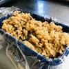 玄米食弁当プロジェクト第2弾「ひじき煮風玄米炊き込み」