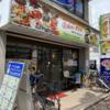 カレー番長への道 ~望郷編~ 第291回「アジアンダイニング ダリマ 西台店」