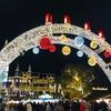 【一足早い!】ウィーンのクリスマスマーケット
