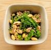 豆と菜の花のツナサラダ 春の薬膳