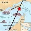 備忘録その31 イラン航空655便撃墜事件
