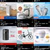 最近家電やら電動自転車のぁゃιぃ広告流れてません?? #あれな広告 #Instagram広告警察