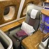 搭乗記 夢のエミレーツ航空A380 ビジネスクラス 香港〜バンコク とうとう乗りましたー!!
