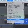 Performer Liteの使い方12〜サウンドバイトリストの出し方/オーディオエラーの対処