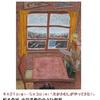 集え、京都の雑貨好きたちよ!(読んで作って遊ぶ!本と紙@雑貨店おやつ 4/21-5/17)