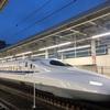 金曜夕方の上りのぞみ号グリーン車で東京へ!
