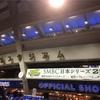 ●2-3ソフトバンクホークス @横浜スタジアム DB応援内野指定席B 2017.10.31 日本シリーズ ベイスターズ観戦記