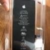 【iPhoneユーザおススメ】iPhoneバッテリー交換と長持ちさせるコツ。