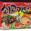 【韓国グルメ】安いのには理由があった。牛肉麺