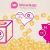 LINEと一緒なのに稼げる「Wowapp(ワウアップ)」ってなに?稼ぐ方法や使っていく上での注意点を徹底解説!