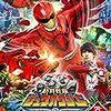 2017年スーパー戦隊は「キュウレンジャー」?東映が商標出願