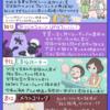 2019年映画ベスト10イラスト!