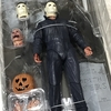 NECA Ultimate Michael Myers