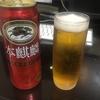 脱法ビール【レビュー】『本麒麟』キリン