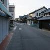 【東海道歩き旅】1泊2日で楽しめるオススメウォーキングコース