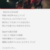 2020/01/27〜Zombie Party〜feat.テンテンコ.碧衣スイミング.なかむらみなみ〜