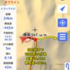 スマホGPSアプリで道迷い遭難を回避する方法