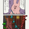 スキウサギin東京ティムニーシー「インナー・オブ・ジ・アース1」