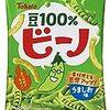 東ハト 豆100%ビーノ うーまああああああああああああああああ!!!