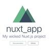 【Vue.js】Nuxt.jsのプロジェクトを作成する