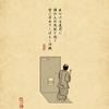 """現代の浮世絵師・山田全自動のシュールな""""あるある浮世絵""""が書籍に!『山田全自動でござる』"""