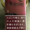 ウィンストンキャビン・レッド・8 100's ボックス
