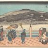 文字を見比べてみた ~京都「五山の送り火」の「大」の字は、安土桃山時代の関白近衛信尹(のぶただ)の字なのか?~