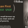 KISAN First①ーsocial start up?
