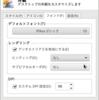 ArchLinuxのインストール 2.GUI(xfce)&日本語環境構築編