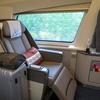 中国新幹線CRH(北京 → 天津)ビジネスクラス乗車記