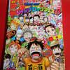 週刊少年ジャンプ2018年36・37号の合併号は大人気読切二本立て!