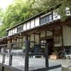 café VIA 〜荒川サイクリングロード その二 《笹目橋〜熊谷》(1)〜