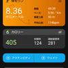 12月2日は湘南国際マラソン!!